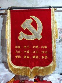 刺绣高档锦旗