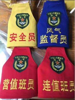 亿欣旗帜制作 安全员 监督员连营